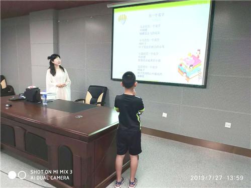 王老师讲因果大庆_种下一颗童诗的种子_文学动态_东方儿童文学网